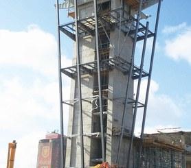 Wieża widokowa w Centrum Kongresowym Targów Kielce, Polska