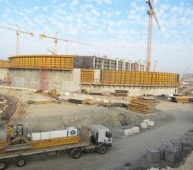 Zbiorniki na wodę, Briman, Arabia Saudyjska