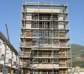 Fabryka koksu Petronor w Muskiz, Hiszpania